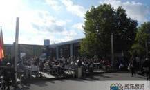 2013年德国国际食品展圆满落幕