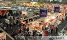 2013年澳大利亚国际食品饮料展落下帷幕