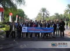 2013年中东迪拜五大行业展BIG5再创辉煌