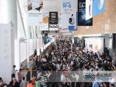 2014香港国际电子产品展圆满落幕