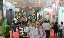 盈拓展团展后报道--2011年巴西维多利亚国际石材展