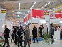 2011年阿尔及利亚国际建筑机械及建筑材料盈拓展团报道