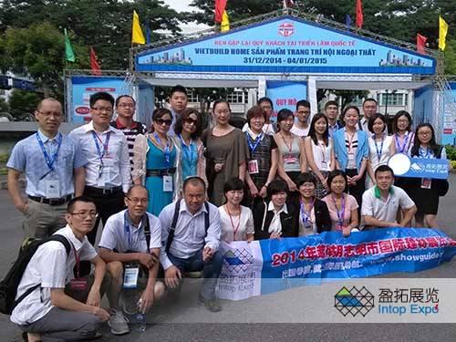 2014年越南建材展展会回顾