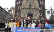 2014年墨西哥建筑及住宅展再创佳绩