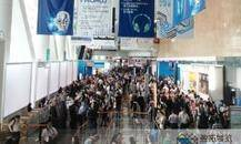 2014年中国香港秋季电子产品展圆满落幕