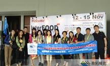 2014年印尼食品饮料及食品配料展精彩回顾