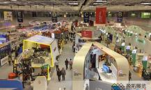 2015年卡塔尔国际建材盛会吸睛