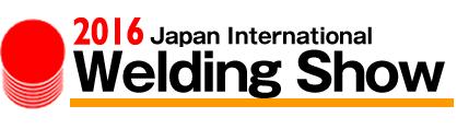 日本大阪国际焊接展览会logo