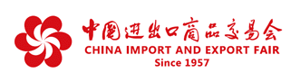 第120届中国进出口商品交易会(第二期)logo