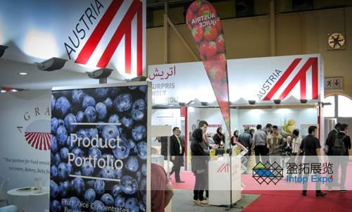 2016年伊朗食品饮料及包装展