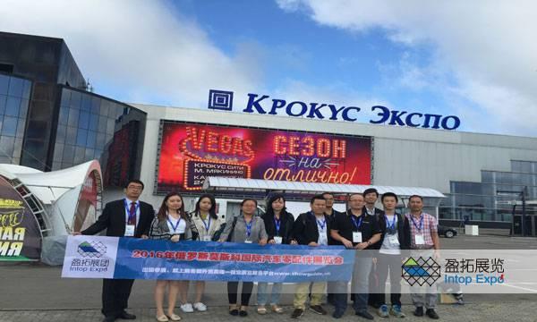2016年俄罗斯国际汽车零配件龙8国际展会回顾