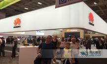 2016年德国柏林国际消费类电子产品展览会展会回顾