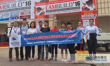2016年柬埔寨金边国际建材五金及室内装饰展览会展后回顾