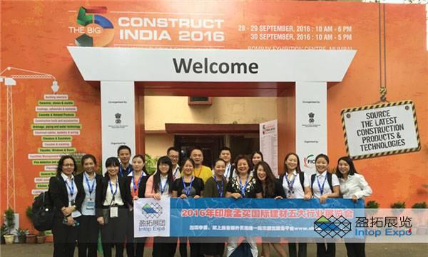 2016年印度孟买国际建材五大行业展览会展会回顾