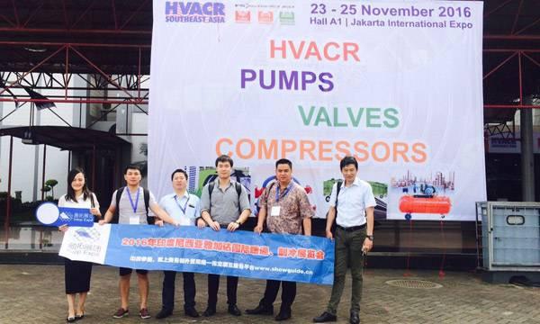 2016年印尼雅加达国际暖通、制冷展览会展后回顾
