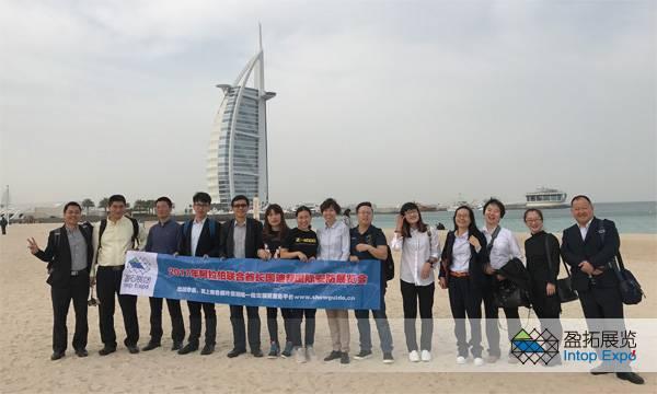 2017年迪拜国际安防展览会回顾
