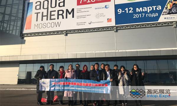 2017年俄罗斯莫斯科国际暖通卫浴展览会回顾