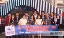 2017年菲律宾马尼拉国际建材、空调卫浴和建筑澳门葡京娱乐展览会展后回顾