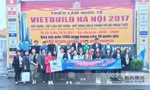 2017年越南河内国际建筑、建材及家居用品展览会回顾