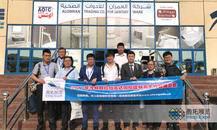 2017年沙特吉达国际建材五大龙8国际官方网站龙8国际回顾