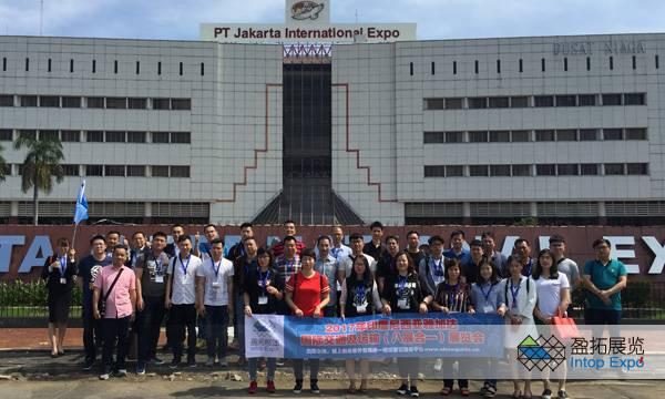 2017年印尼雅加达国际交通及运输(八展合一)展览会回顾