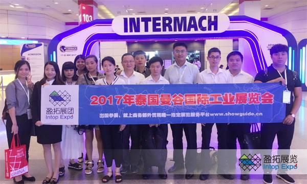 2017年泰国曼谷国际工业展览会回顾