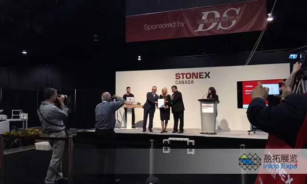 2017年加拿大石材