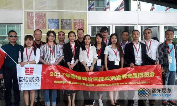 2017年泰国曼谷国际亚洲世界食品博览会回顾