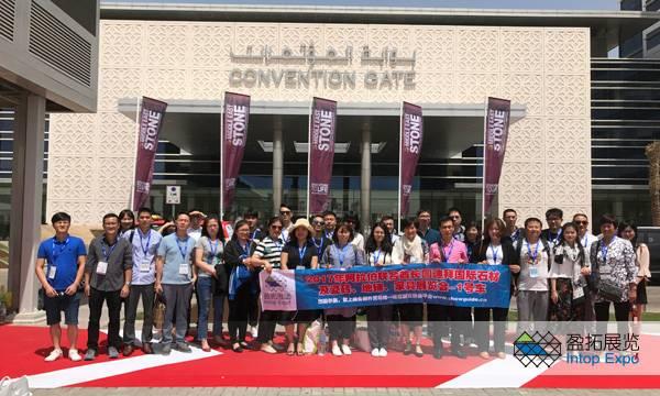 2017年迪拜国际石材及瓷砖龙8国际回顾
