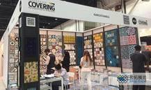 2017年迪拜国际地铺展览会回顾