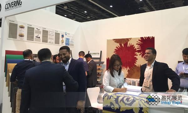 2017年迪拜地铺