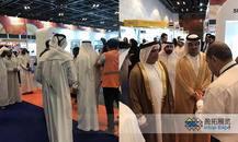 2017年迪拜国际五金工具展览会回顾