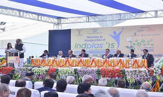 孟加拉国包装及印刷工业展IPF