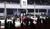 巴基斯坦汽车展AUTO & TRANSPORT ASIA