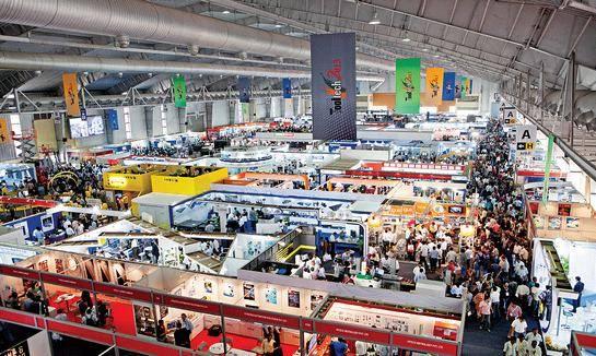 印度机床展IMTEX