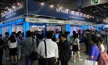 韩国LED照明展INTERNATIONAL LED EXPO