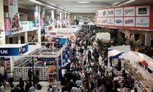 迪拜食品酒店及設備展GULF FOOD HOTEL & EQUIPMENT