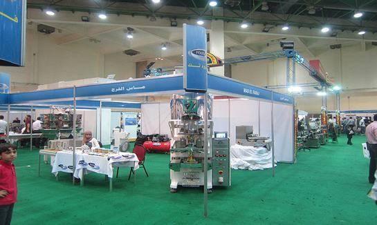 埃及食品及设备展FOOD FAIR & FOOD TECH