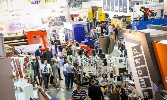 波兰工业博览会ITM POLAND