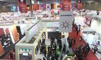 韩国首尔太阳能展EXPO Solar /PV Korea