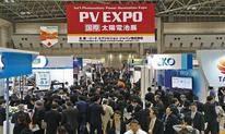 日本光伏能源展PV EXPO