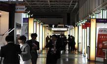 日本东京照明灯饰展LIGHTING FAIR