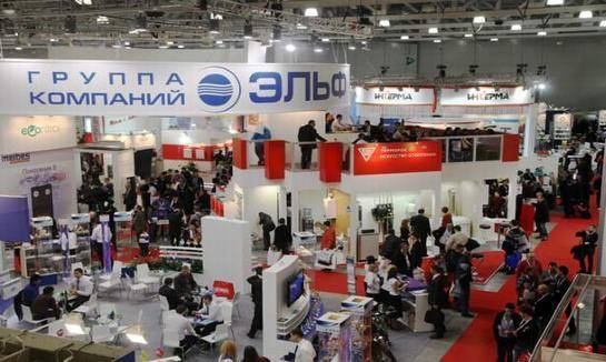 乌克兰供暖卫浴展AQUA THERM