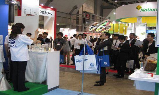 日本食品配料及健康食品展ifia