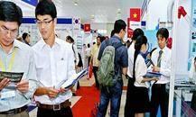 越南暖通制冷展HVACR Vietnam