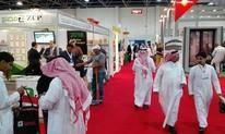 沙特阿拉伯建筑展SBIE