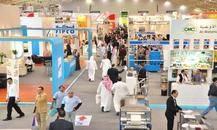 沙特塑胶印刷包装展SAUDI PRINT & PACK