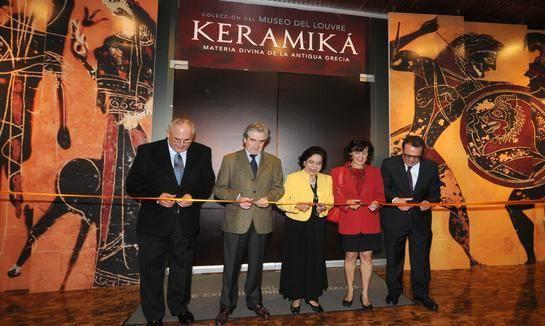 印尼陶瓷工业展KERAMIKA