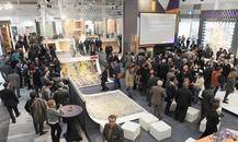 美国地毯展ATLANTA INTERNATIONAL AREA RUG MARKET