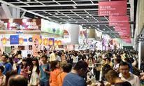 香港国际美食展HK FOOD EXPO
